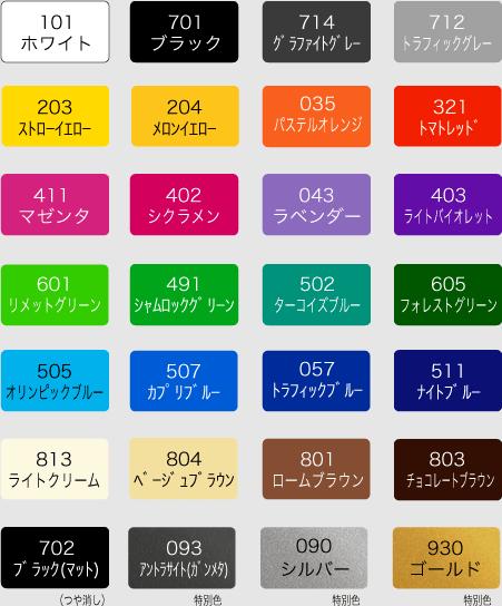 color_12_8